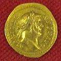 Monetiere di fi, moneta romana del tardo impero, massimiano.JPG