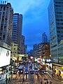 Mong Kok Road at Nathan Road (Hong Kong).jpg