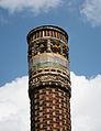 Moravian Tile Factory Chimney.jpg