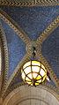 Mosaic arch, Buhl building (8543640796).jpg