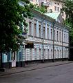 Moscow, Podsosensky, 17.jpg