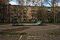 Moscow, Smolnaya 9, skateboarding half-pipe.jpg