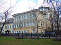Moscow, Tverskoy blrd, 14 (2014) by shakko 01.jpg
