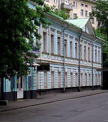 Справку из банка Демидовский Малый переулок как исправить в нбки кредитную историю