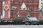 Moscow Victory Day Parade (2019) 61.jpg