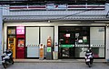 Mourning-for-Bhumibol Closed-7-Eleven-shop 20171006 IMG 9826.jpg