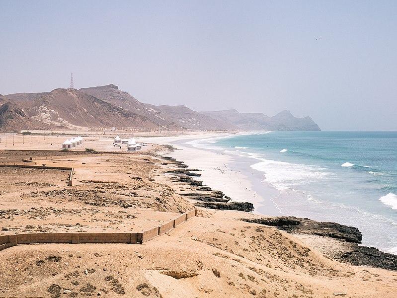 File:Mughsayl Beach.jpg