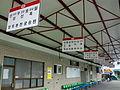 Mungyeong City Bus Terminal.JPG