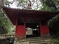 Muramatsu, Fukuroi, Shizuoka Prefecture 437-0011, Japan - panoramio.jpg