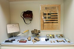 Museum for the Macedonian Struggle collection items 3.jpg