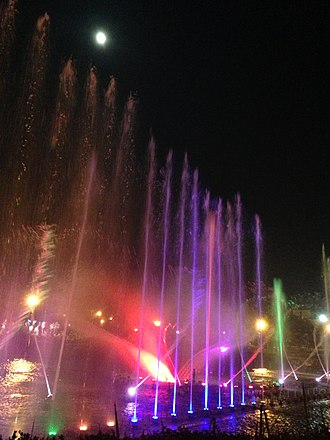 Iksan - Image: Music fountain in Iksan Central Park