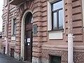 Muziy SPb 2010 3251.jpg