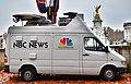 NBC News (6436079251).jpg