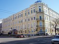 NPU Dragoman02-Kiew.jpg