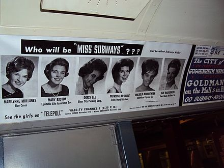 An advertisement for Miss Subways at the New York Transit Museum NYC Transit Museum Miss Subways.jpg