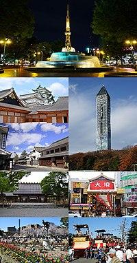 Nagoya Montage.jpg