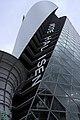 Nagoya Spiral Towers dk3804.jpg