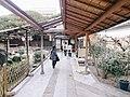 Nakamura Tokichi Honten, Uji Main Store (50910885106).jpg