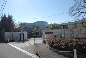 Nara Women's University Secondary School.JPG