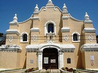 Narvacan - Image: Narvacan Church