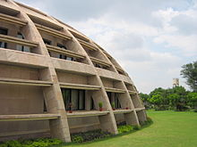 National Brain Research Centre (Gurgaon, Haraya, India).jpg