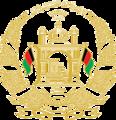 National Emblem of Afghanistan 03.png