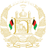 Description de l'image National Emblem of Afghanistan 03.png.