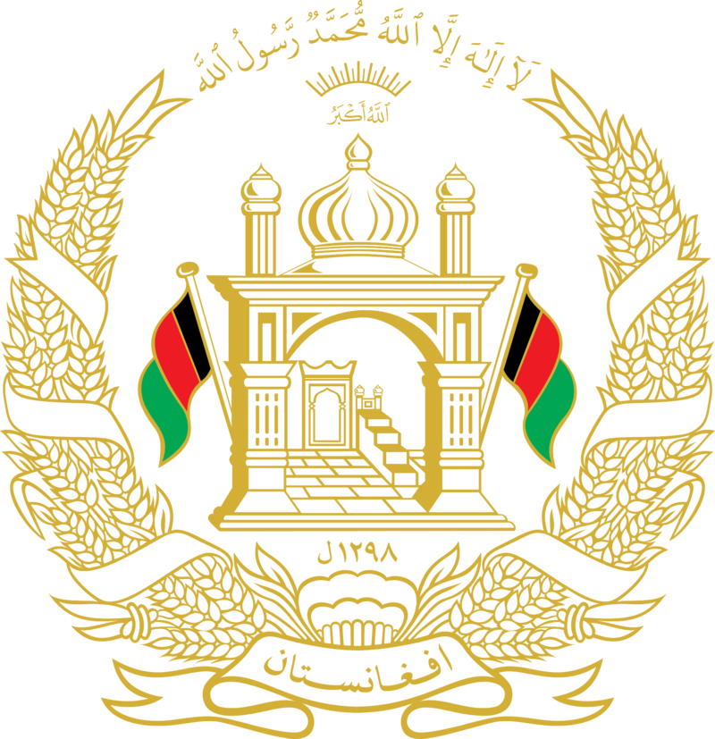 Afghanistan - Stemma