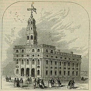 Nauvoo Temple - Rendition of the Nauvoo Temple published in Harper's Monthly