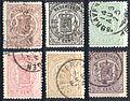 Netherlands 1869-1871 N13-18.jpg