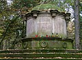 New Jewish Cemetery of Wroclaw (Poland)19.jpg
