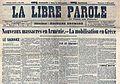 """New massacres in Armenia, """"La Libre Parole"""", March 14, 1897.jpg"""