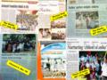 News Aashayein.png