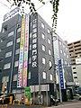 Niigata JOHO Senmongakko.jpg