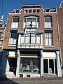 Nijmegen Stikke Hezelstraat 2-4.JPG