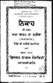 Nikah Di Rasam Aada Karan Da Tarika (Punjabi Boli Vich).pdf