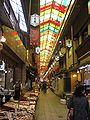Nishiki ichiba kyoto.jpg