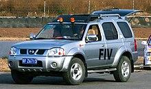 Nissan Paladin In China