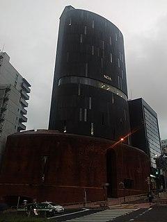Embassy of Fiji, Tokyo