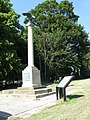 Norman Cross Memorial - geograph.org.uk - 1334784.jpg