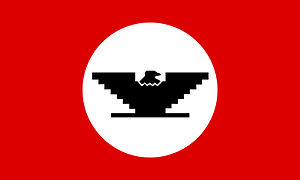 United Farm Workers - UFW Flag