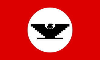 Cesar Chavez Day - UFW Flag, the organization Cesar Chavez founded