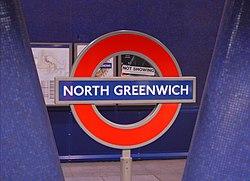 North Greenwich (100555382) (2).jpg