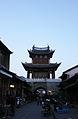 North side of Xing Gong Lou, Weishan.jpg