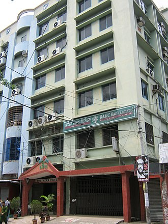 Northern University, Bangladesh - Business Campus