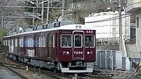 Noseden 7200 test run at Ichinotorii Station.jpg
