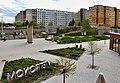 Nové Butovice plac 3.jpg