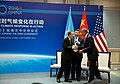Obama, Chinese President Xi and UN Secretary General Ban at 2016 G20 Summit.jpg