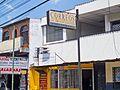 Oficina de Correos de El Salvador en Ilopango El Salvador.jpg