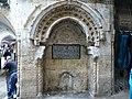 Old fountain with Arabic writing along the Via Dolorosa (Jerusalem, 2013) (8683269154).jpg